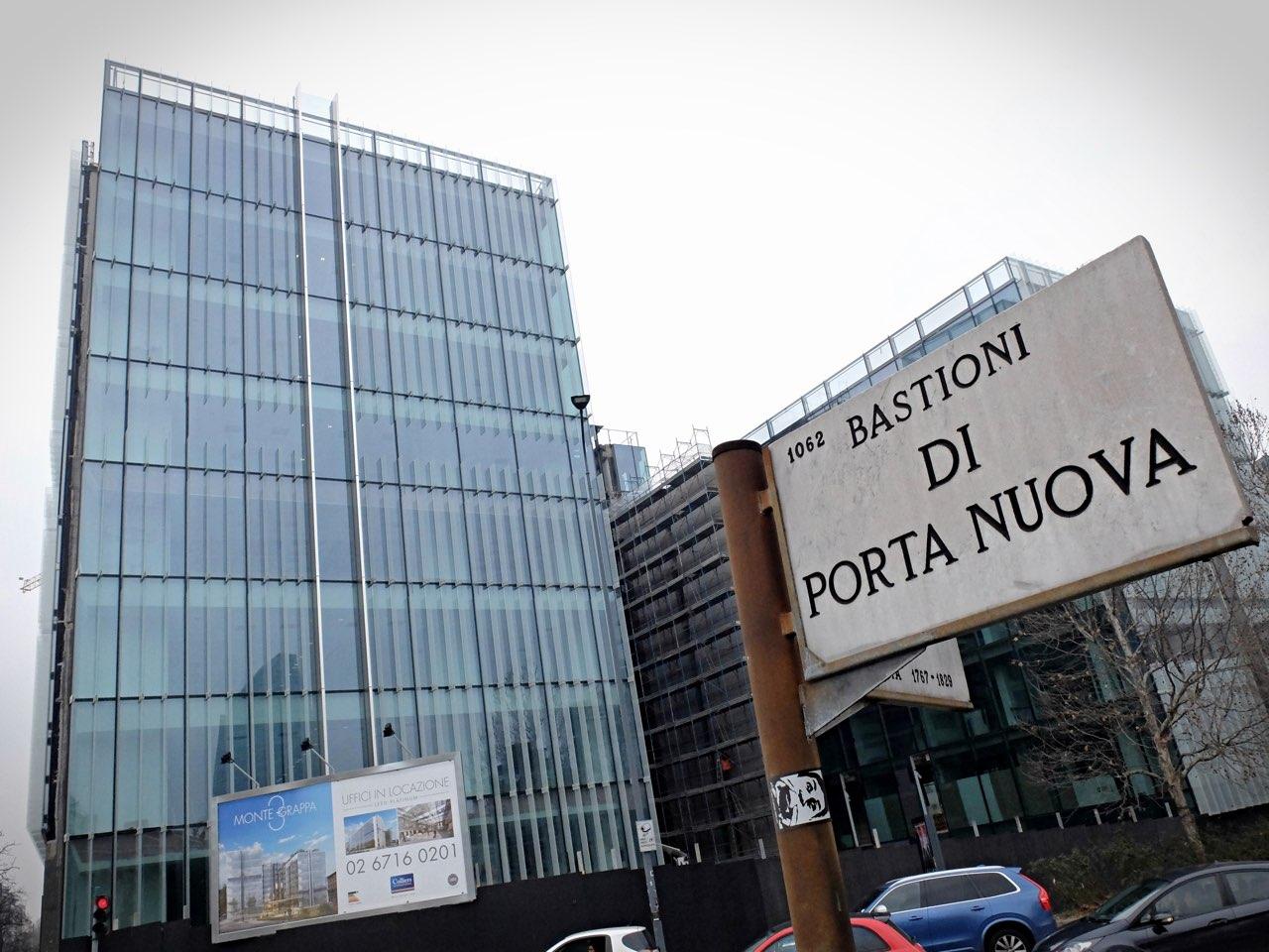 A porta nuova il futuristico quartier generale di amazon - Residenze di porta nuova ...
